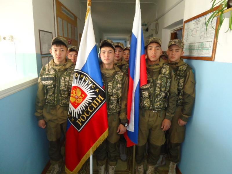 Omsk-1